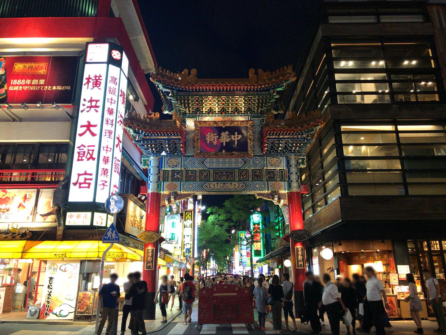アド街ック天国「通の横浜中華街」で紹介されたグルメやスポットまとめ
