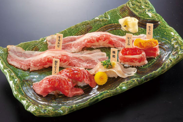 肉寿司の牛右衛門