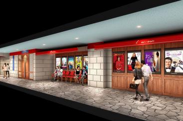 映画館「キノシネマ」横浜みなとみらいにオープン!みなとみらいミッドスクエア2階