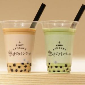 幸せのパンケーキ「生タピオカドリンク」を横浜中華街店などで販売開始