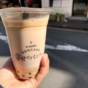 幸せのパンケーキ「生タピオカドリンク」を横浜中華街でテイクアウト!