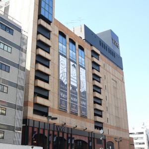横浜駅「ニトリ 横浜ビブレ店」が4月下旬にオープン予定
