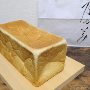乃が美(のがみ)関内の高級「生」食パンの感想と予約なしの混雑・行列体験