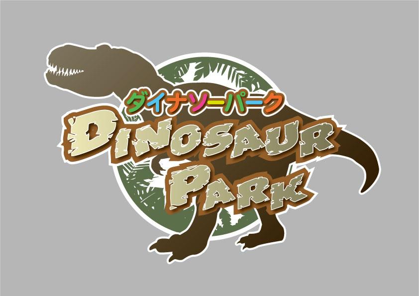 恐竜をテーマにした体験型イベント「ダイナソーパーク」