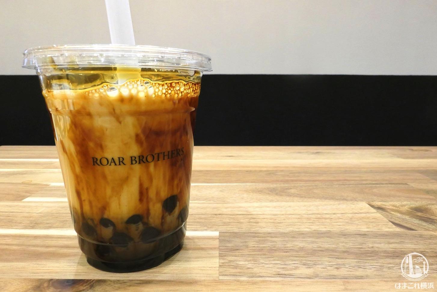 ロアーブラザーズのコーヒータピオカ黒糖ミルクはコーヒー味のタピオカで新感覚!横浜みなとみらい