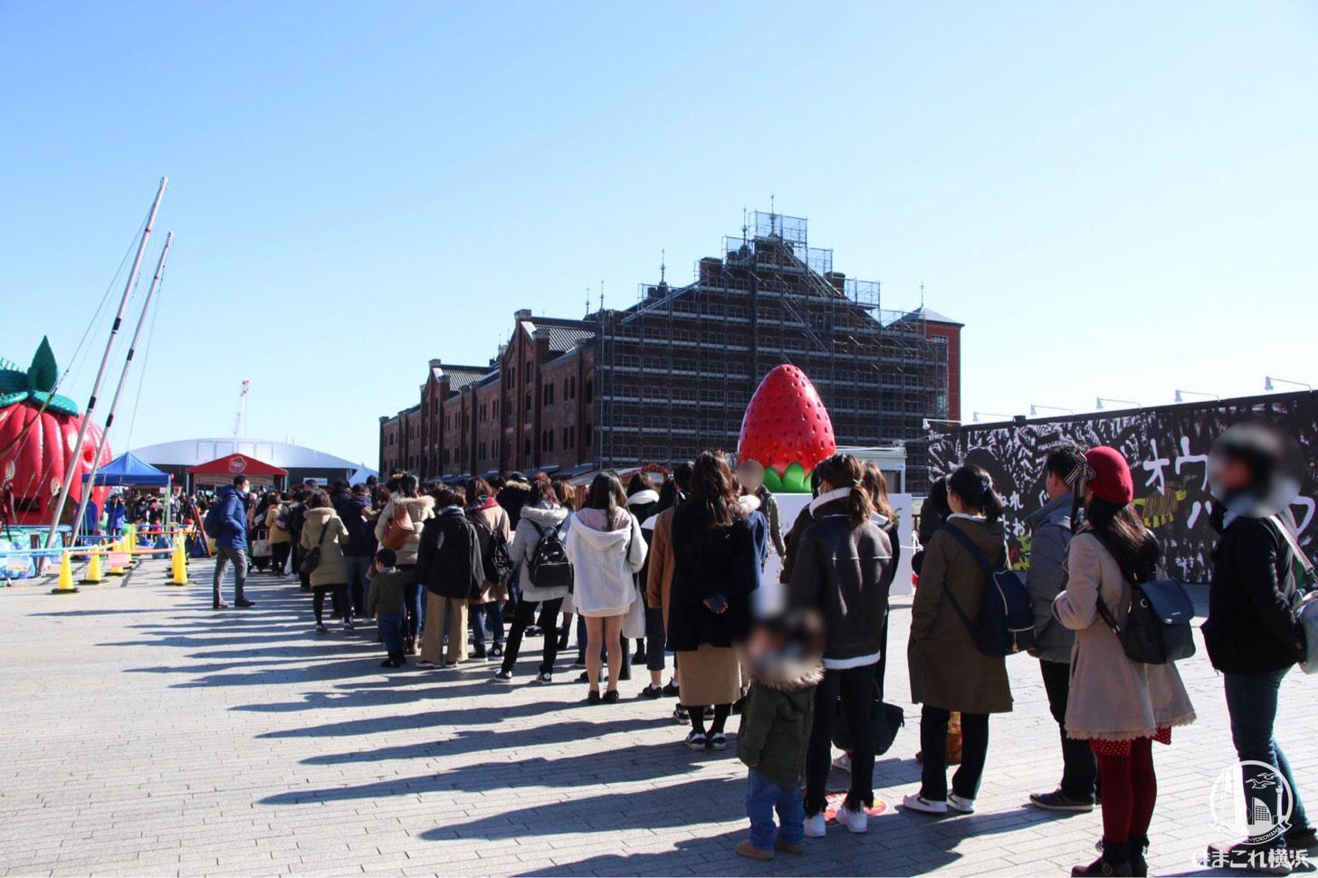 ストロベリー フェスティバル 2019 初日行列