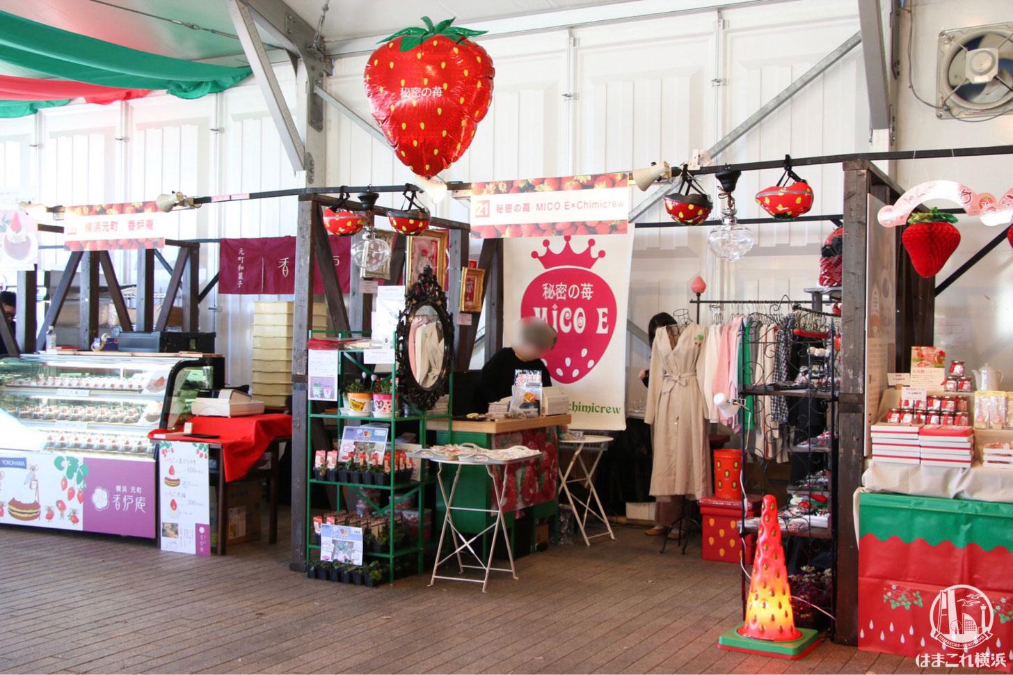ストロベリー フェスティバル 2019 雑貨店MICO E×Chimicrew