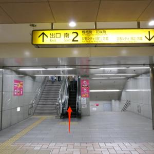 味噌ラーメン すみれ 横浜店まで桜木町駅から徒歩は余裕の距離!行き方紹介