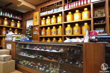 横浜中華街「天仁茗茶(テンジンメイチャ)」中国茶をランク別に揃えてお気に入り!