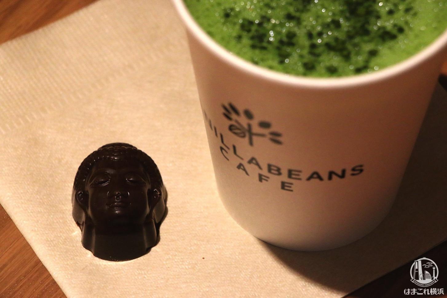 バニラビーンズ 鎌倉店 ブッダチョコレート
