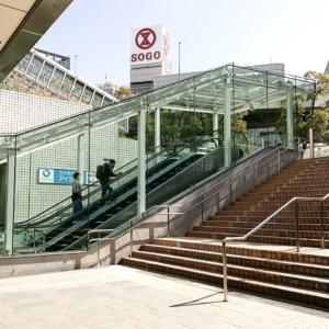 横浜駅東口 中央通路と東口駅前広場を繋ぐエスカレーターが稼働!