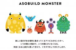 横浜駅「アソビル」3月15日の開業日にクーポン券やコーヒー配布!お得情報も