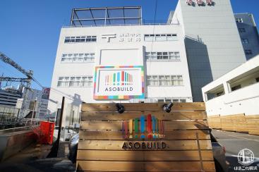 アソビル 横浜 施設全体、徹底レポ!飲食店フロアマップやうんこミュージアム