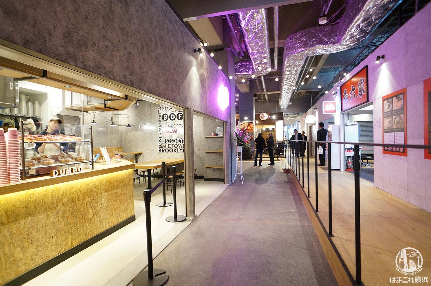 飲食店フロア 横浜駅東口ポストストリート
