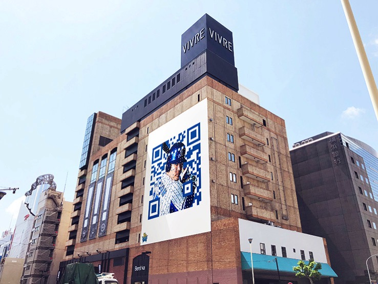 横浜ビブレ壁面に筒香選手の超巨大QRコード、かざすと映像も