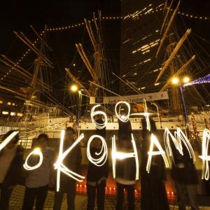 横浜市、消灯イベントなど「アースアワー2019」開催!過去最多施設が参加