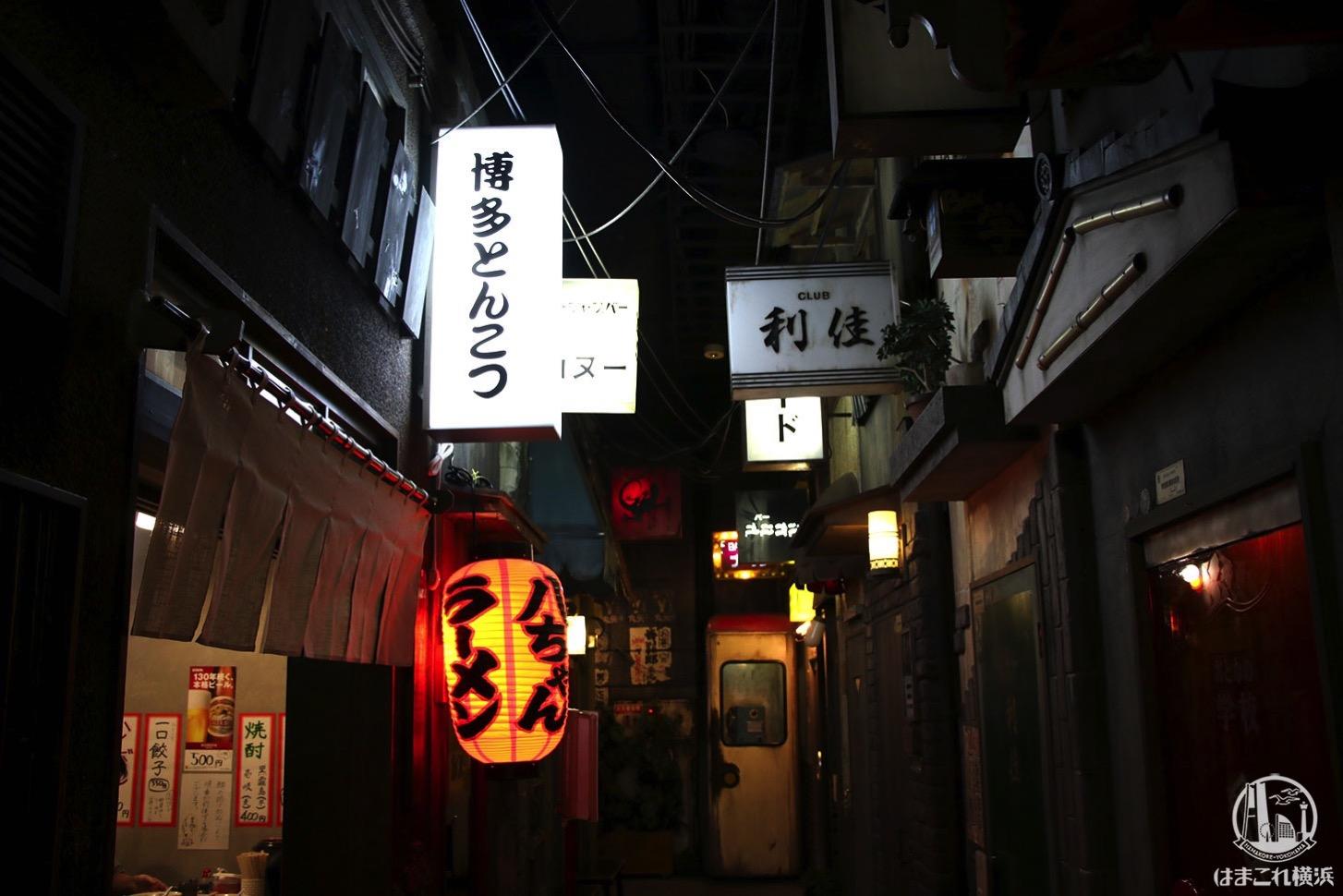 八ちゃんラーメン 新横浜ラーメン博物館 外観