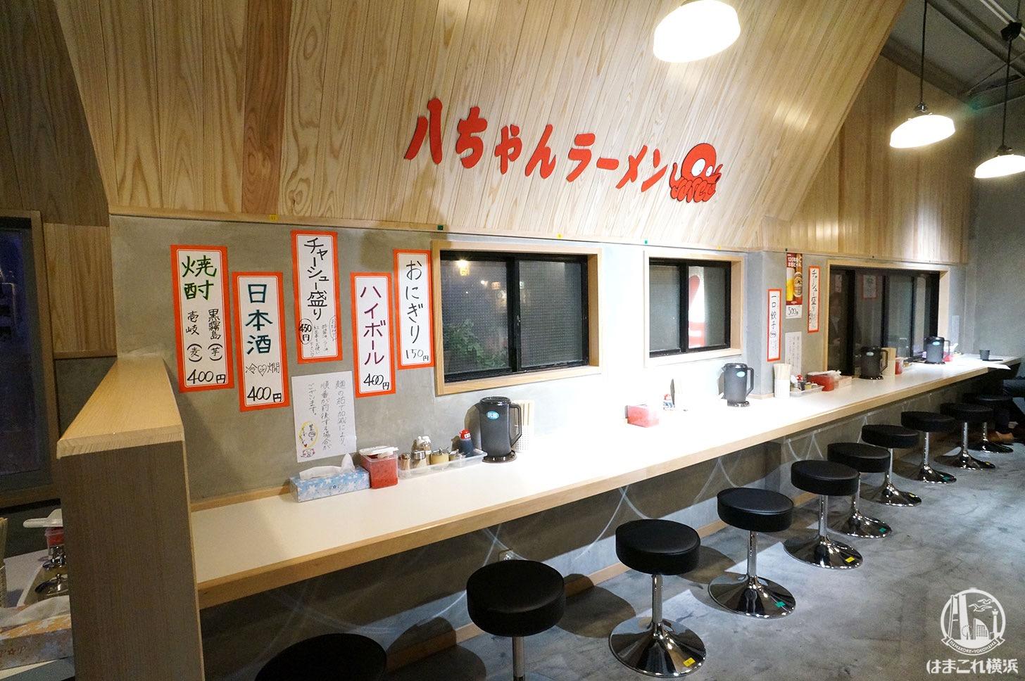 八ちゃんラーメン 新横浜ラーメン博物館 店内のカウンター席