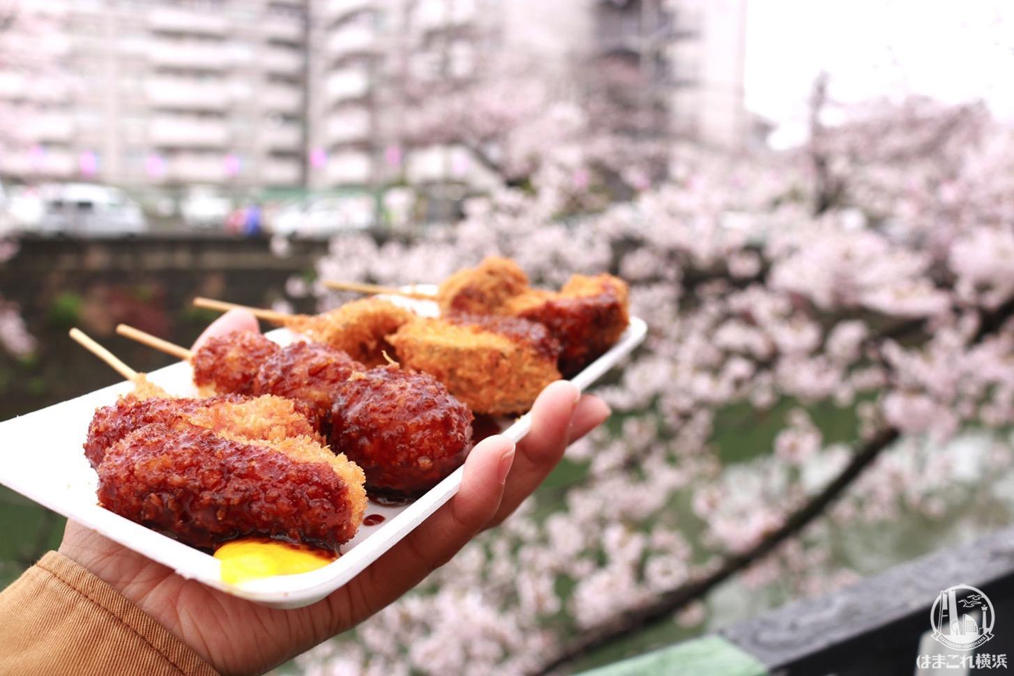 桜とグルメ