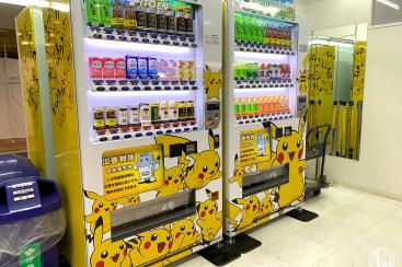 ポケモンGO 伊藤園自販機マップ見て横浜でゲット!みなとみらい・関内・横浜中華街