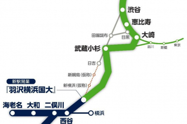相鉄・JR直通線の開業日が2019年11月30日に決定!