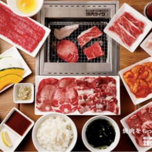焼肉ファストフード店「焼肉ライク」が横浜駅・鶴屋町にオープン!