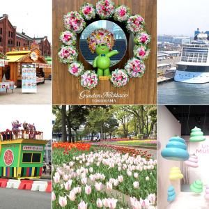 2019年 GW 横浜観光でおすすめのイベント・最新スポットまとめ