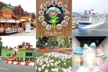 2019年 GW 横浜観光で行きたいイベント・最新スポットまとめ