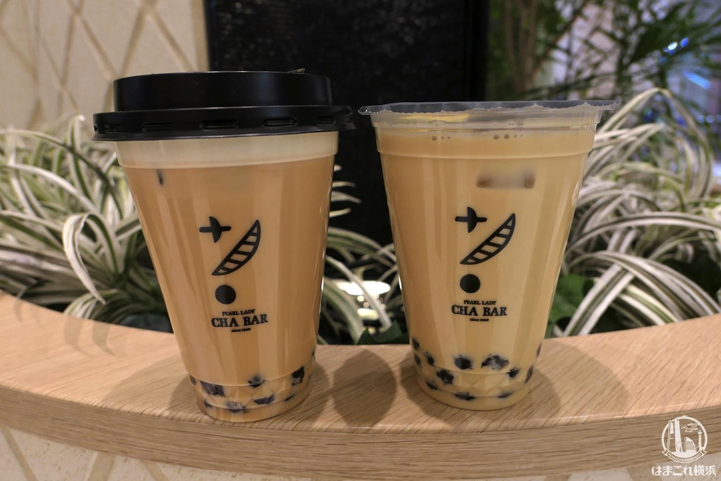 茶BAR(バー)