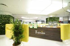 バナン そごう横浜店が営業終了!ハワイ発のバナナソフトクリーム専門店