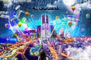 横浜ランドマークタワーで夜景とプロジェクションマッピング融合のイベント開催