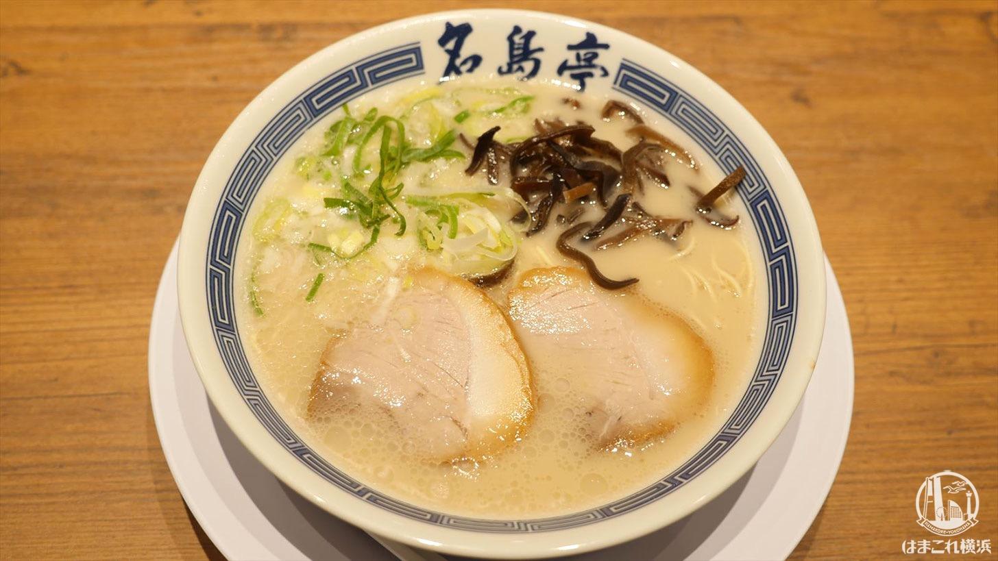 福岡・長浜ラーメンの名店「名島亭」がららぽーと横浜に!軽やかなとんこつラーメンに舌鼓