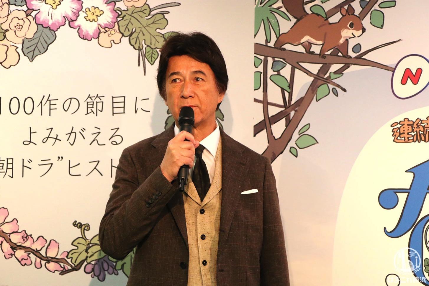 草刈正雄さん
