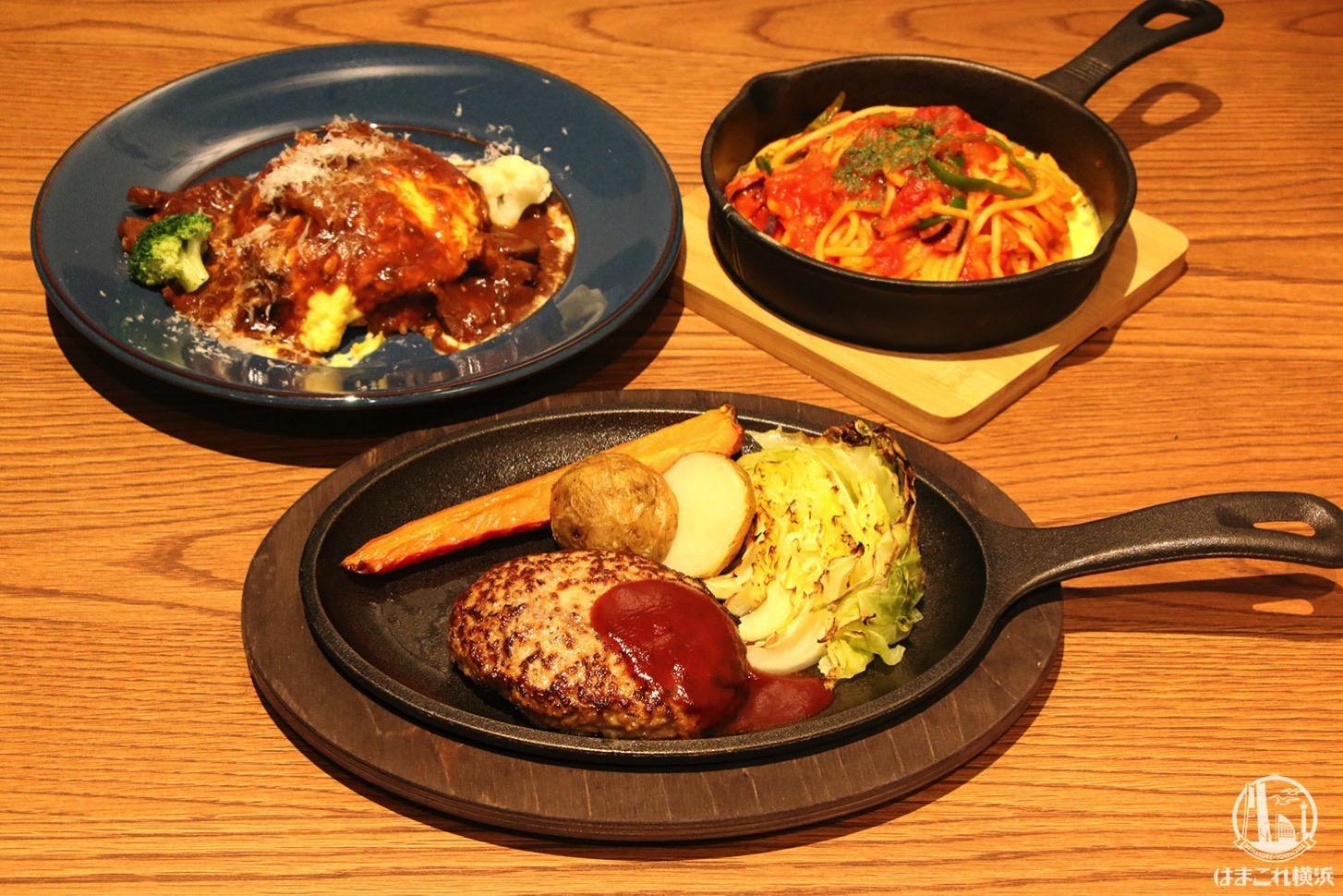 横浜 ニコアンドキッチンで限定ニコパンや洋食提供!ニコアンドの世界観広がる