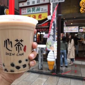 横浜中華街 タピオカ専門店「心茶」で人気のタピオカミルクティー飲んでみた