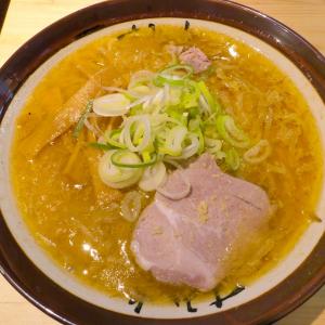 すみれ 横浜店(野毛)で最高においしい味噌ラーメンと週末の行列待ち時間