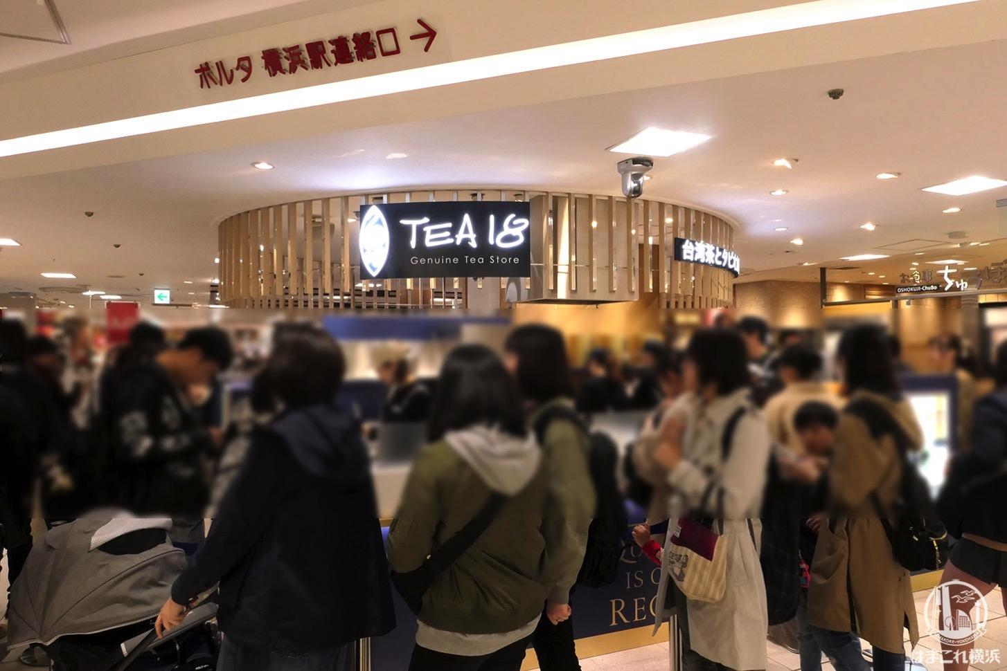 TEA18