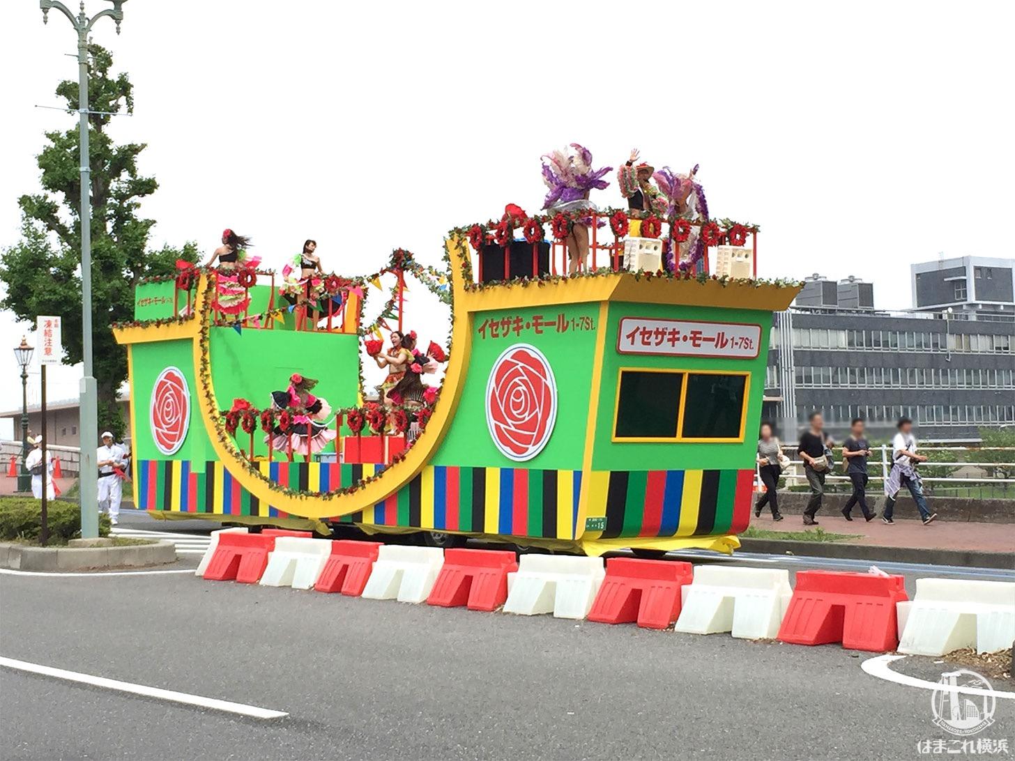 国際仮装行列「ザ よこはまパレード」
