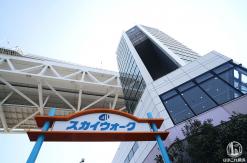 2019年GW 横浜スカイウォークの開放日や予約について、見学会も実施
