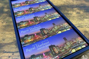 ありあけのロイヤルハーバー、1個ずつ夜景の箱に入ったお洒落な横浜土産