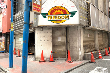 横浜駅のゲーセン「フリーダム」が2018年3月28日に閉店