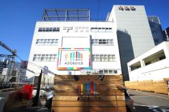 横浜駅 丿貫(へちかん)新店舗「煮干蕎麦」、アソビルに5月11日オープン!