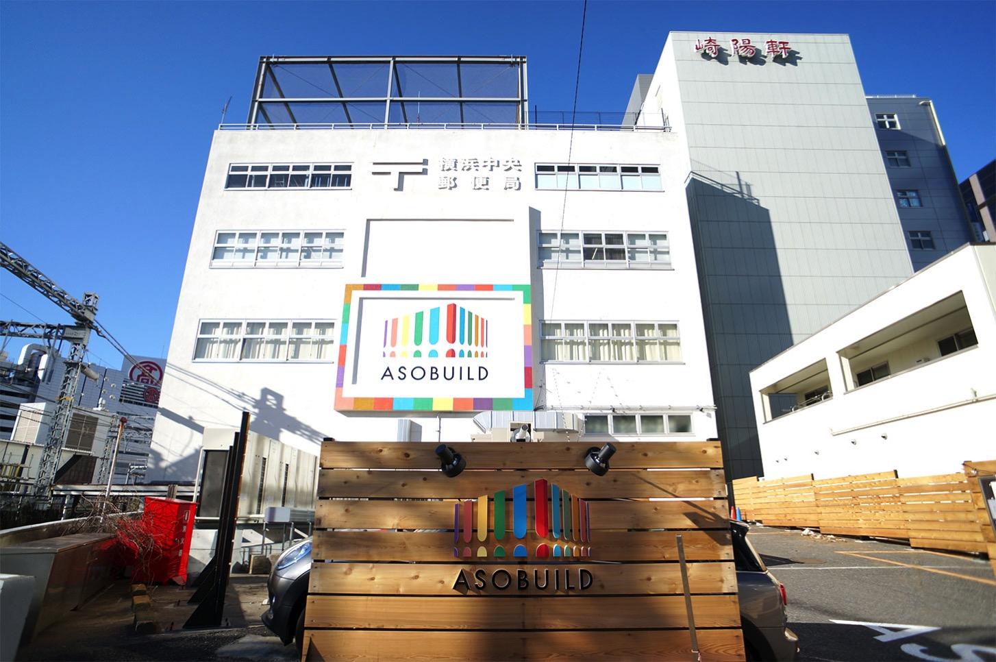 横浜駅 丿貫(へちかん)新店舗「煮干蕎麦」アソビルに5月11日オープン!