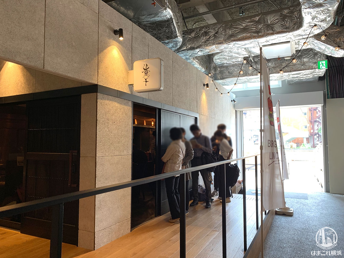 丿貫 新店舗「煮干蕎麦」
