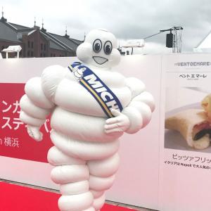 ミシュランガイド・フードフェスティバルが横浜赤レンガ倉庫で再び開催!