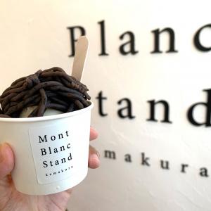 鎌倉「モンブランスタンド」注文受けてから絞る出来たてモンブラン、ほんと美味!