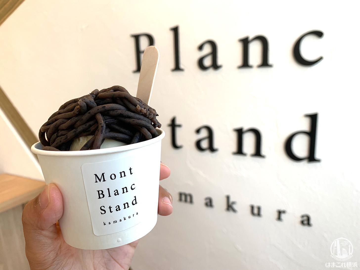 鎌倉「モンブランスタンド」注文受けてから作る出来たてモンブラン、ほわと美味!
