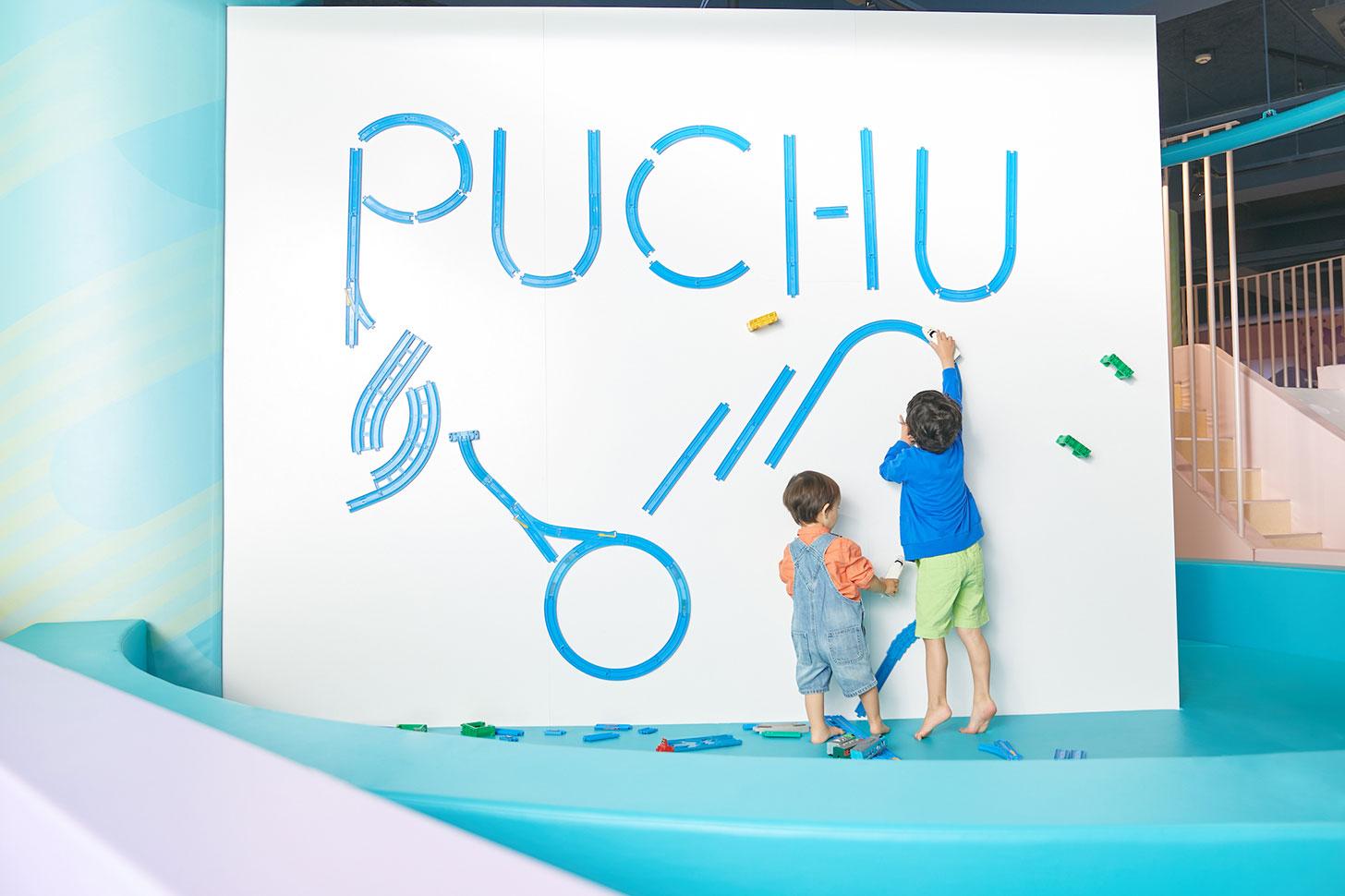 横浜駅アソビル PuChu!(プチュウ)で1日遊べる「平日フリーパス」など、店頭で販売開始