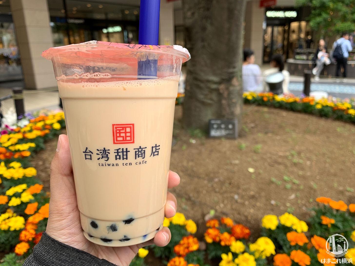 ららぽ横浜「台湾甜商店」で生タピオカ入りテンミルクティー、行列に並んでゲット!