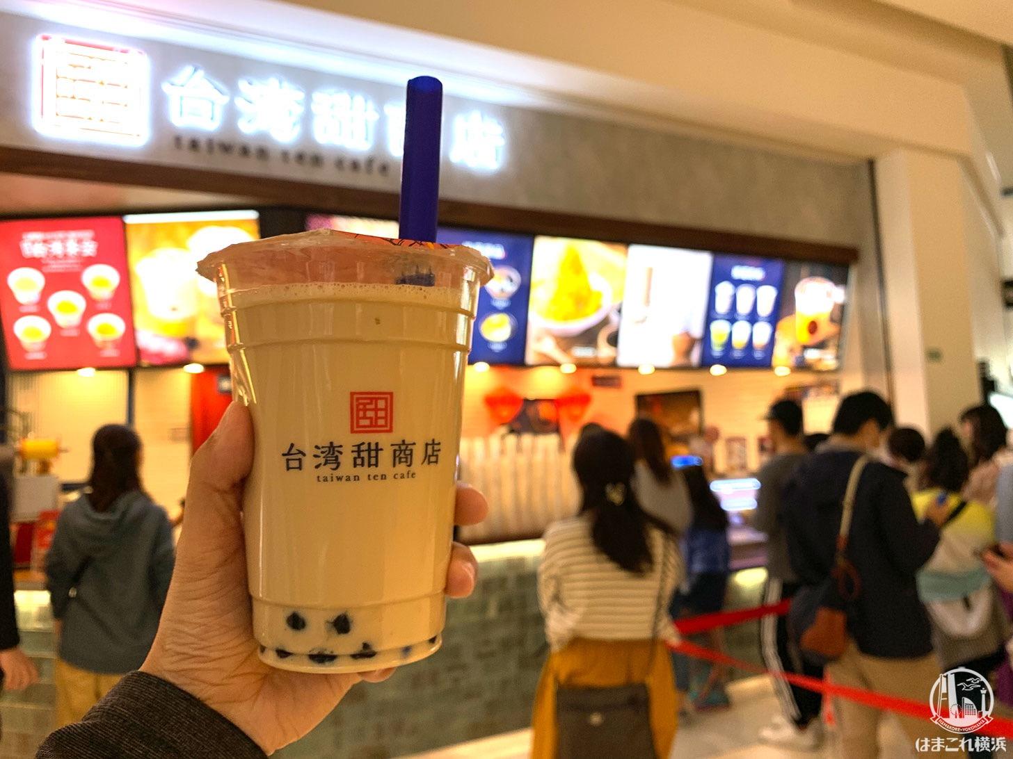 台湾甜商店(タイワンテンショウテン)テンミルクティー